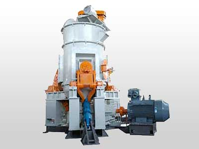 vertical cement mill